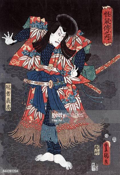 Utagawa Toyokuni 17861865 Takizawa Bakin 17671848 Hachidaime ichikawa danjuro kaja yoshitaka Date Created/Published 1854 Color woodblock print 368 x...