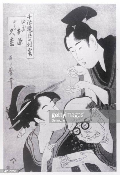 Utamaro Aus der Folge Ein Wokenhaufen von tausend durch die Brille gesehenen Lebensbider Landsmann Ikushima Toshichiubertrug