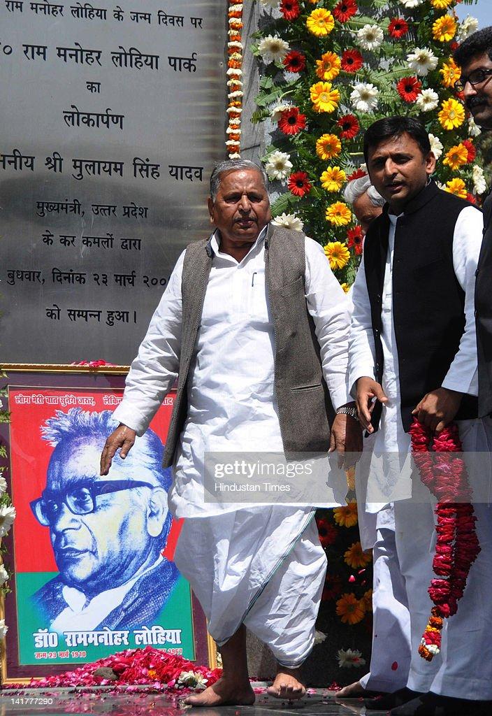 Uttar Pradesh Chief Minister Akhilesh Singh Yadav and Samajwadi Party Chief Mulayam Singh Yadav pay tribute to Ram Manohar Lohia on his 102nd birth...