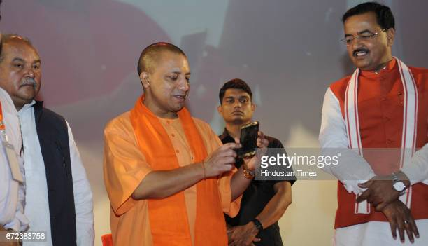 Uttar Pradesh Chief Minister Yogi Adityanath and Central Minister Narendra Singh Tomar with Deputy CMs Dinesh Sharma and Keshav Prasad Maurya at...