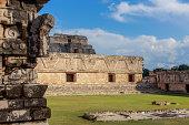Nunnery Quadrangle, East Building. Uxmal, Yucatan, Mexico.