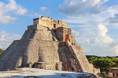 The Adivino (the Pyramid of the Magician or the Pyramid of the Dwarf), Uxmal, Yucatan, Mexico.