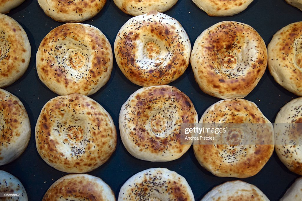 Uzbek bread  : Stock Photo
