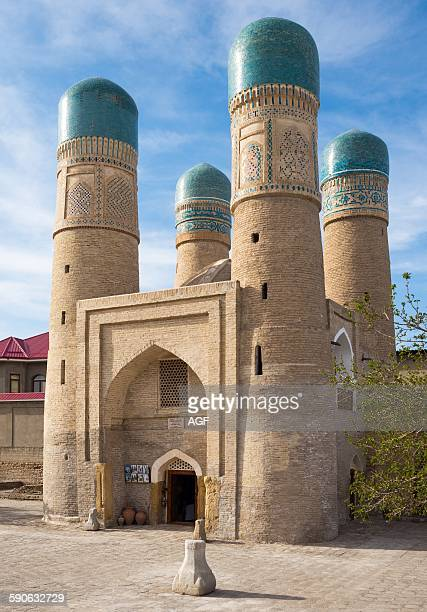 Uzbekistan Bukhara the Char Minar mosque and madrassah