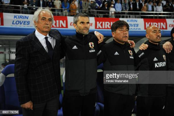 Vahid Halilhodzic coach of Japan looks on prior to the international friendly match between Japan and Syria at Tokyo Stadium on June 7 2017 in Chofu...
