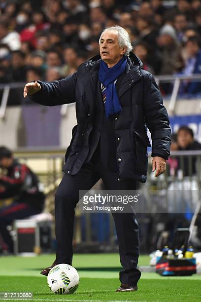 Vahid Halilhodzic head coach of Japan controls the ball during the FIFA World Cup Russia Asian Qualifier second round match between Japan and...