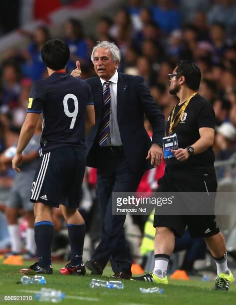 Vahid Halilhodzic head coach of Japan signals towards Shinji Okazaki of Japan during the FIFA 2018 World Cup qualifying match between United Arab...