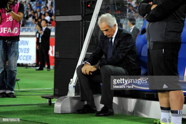 Vahid Halilhodziccoach of Japan after the international friendly match between Japan and Haiti at Nissan Stadium on October 10 2017 in Yokohama...
