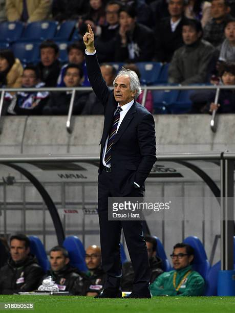 Vahid Halilhodziccoach of Japan gestures during the FIFA World Cup Russia Asian Qualifier second round match between Japan and Syria at the Saitama...