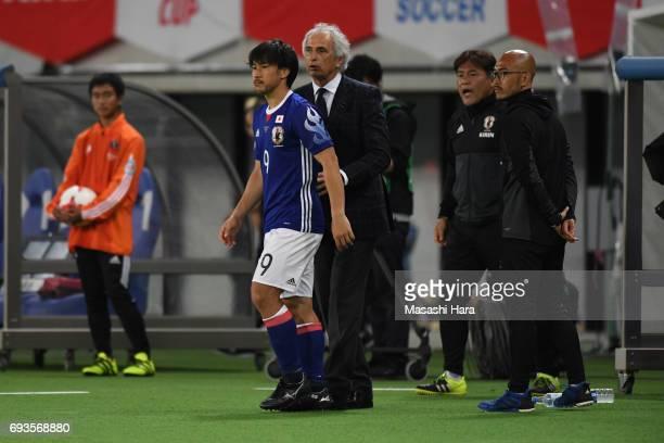Vahid Halilhodziccoach of Japan instructs Shinji Okazaki during the international friendly match between Japan and Syria at Tokyo Stadium on June 7...