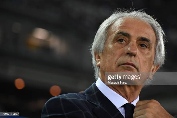 Vahid Halilhodziccoach of Japan looks on prior to the international friendly match between Japan and Haiti at Nissan Stadium on October 10 2017 in...