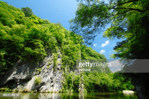 valley Geibi in Ichinoseki ,Iwate : Stock Photo