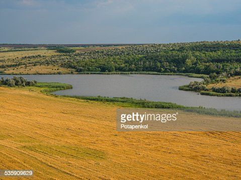 Valley Ucraina : Foto stock