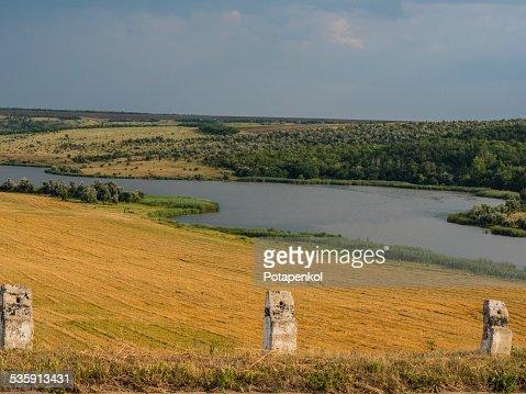 Valle de Ucrania : Foto de stock