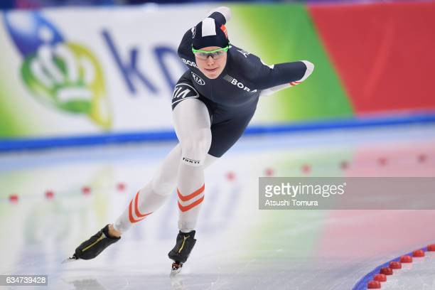 Vanessa Herzog of Austria competes in the ladies 1000m during the ISU World Single Distances Speed Skating Championships Gangneung Test Event For...