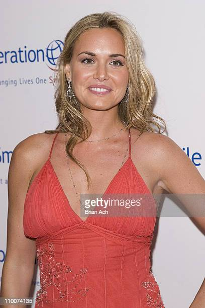 Vanessa Trump during Operation Smile's Smile Collection Charity Gala at Skylight Studios in New York New York United States