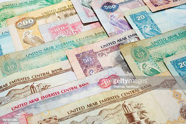 Variations of United Arab Emirates Currency