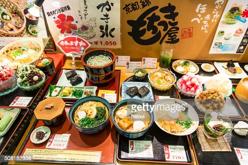 Varieti of Japanese food