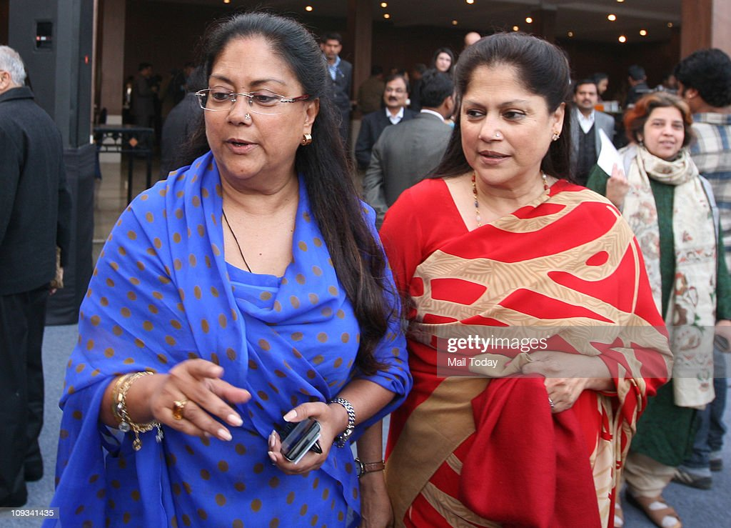 Vasundhara Raje with sister Yashodhara Raje during the launch of the book 'Impressions' written by BJP leader Najma Heptullah in New Delhi on Monday
