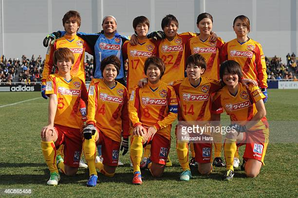 Vegalta Sendai Ladies players pose for photograph prior to the Emperess's Cup semifinal match between Nippon Television Beleza and Vegalta Sendai...