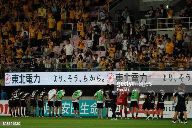Vegalta Sendai players bow to supporters after the scoreless draw in the JLeague J1 match between Vegalta Sendai and Jubilo Iwata at Yurtec Stadium...
