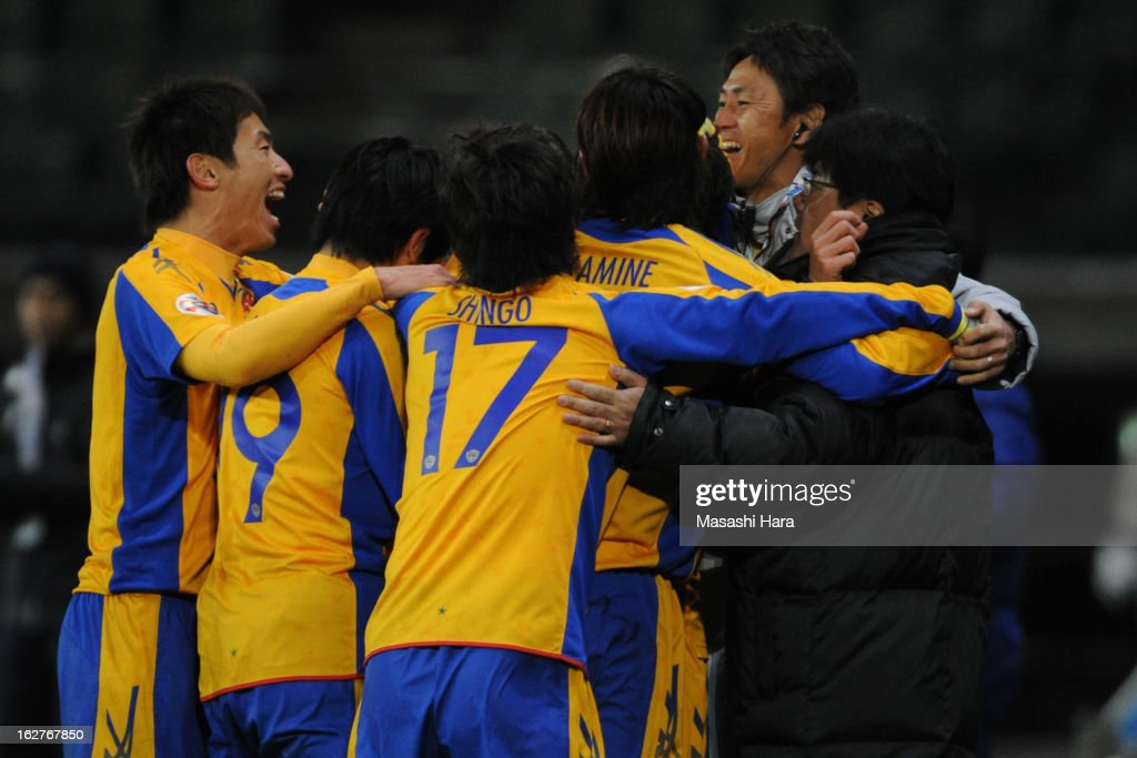 Vegalta Sendai players celebrate first goal during the AFC Champions League Group E match between Vegalta Sendai and Buriram United at Sendai Stadium on February 26, 2013 in Sendai, Japan.