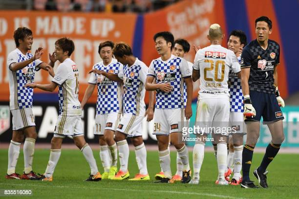 Vegalta Sendai players celebrate their 21 victory in the JLeague J1 match between Albirex Niigata and Vegalta Sendai at Denka Big Swan Stadium on...