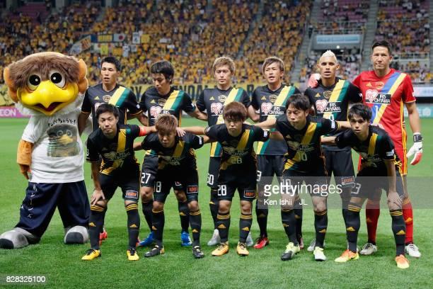 Vegalta Sendai players line up for the team photos prior to the JLeague J1 match between Vegalta Sendai and Jubilo Iwata at Yurtec Stadium Sendai on...
