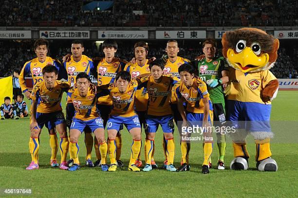 Vegalta Sendai players pose for photograph prior to the JLeague match between Kawasaki Frontale and Vegalta Sendai at Todoroki Stadium on September...