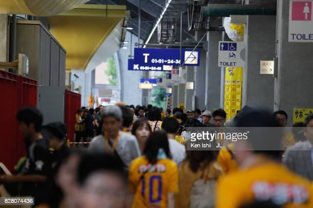 Vegalta Sendai supporters arrive at the stadium prior to the JLeague J1 match between Vegalta Sendai and Jubilo Iwata at Yurtec Stadium Sendai on...