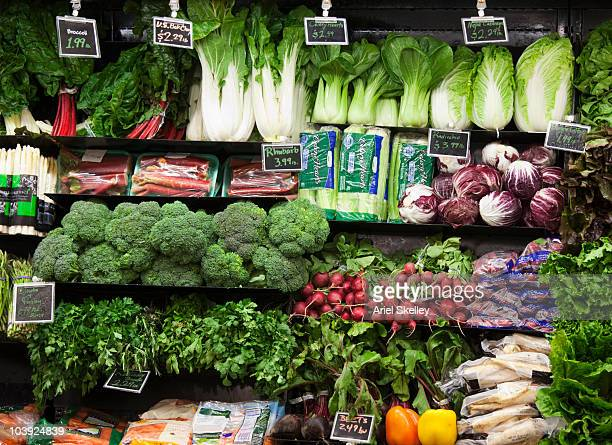 Vegetable display at grocery store