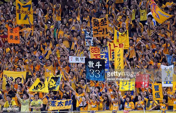 Velgata Sendai supporters cheer during the JLeague match between Urawa Red Diamonds and Vegalta Sendai at Saitama Stadium on August 22 2015 in...