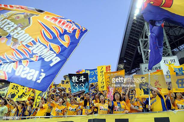 Velgata Sendai supporters cheer during the JLeague match between Urawa Red Diamonds and Vegalta Sendai at Saitama Stadium on August 22 2015 in...