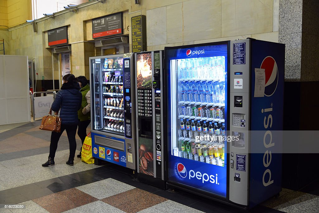 Vending machines for drinks and payment terminals at Kazansky station : Stock Photo