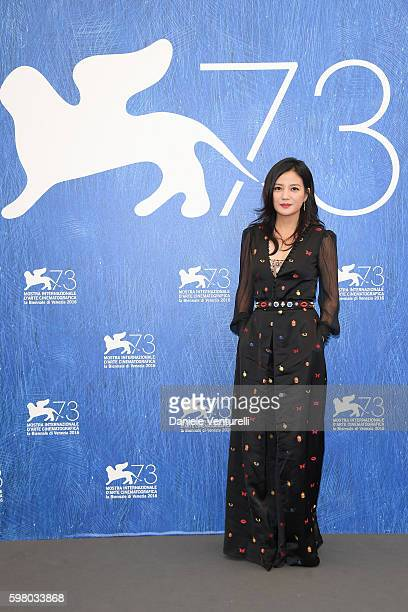 'Venezia 73' jury member Zhao Wei attends the photocall of the jury during the 73rd Venice Film Festival on August 31 2016 in Venice Italy