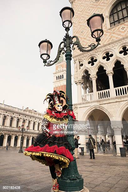 Venice Carnival red black and yellow