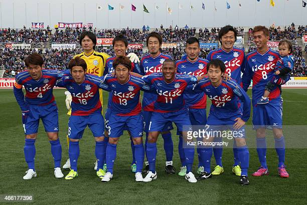 Ventforet Kofu players line up for the team photos prior to the JLeague match between Ventforet Kofu and Nagoya Grampus at Yamanashi Chuo Bank...