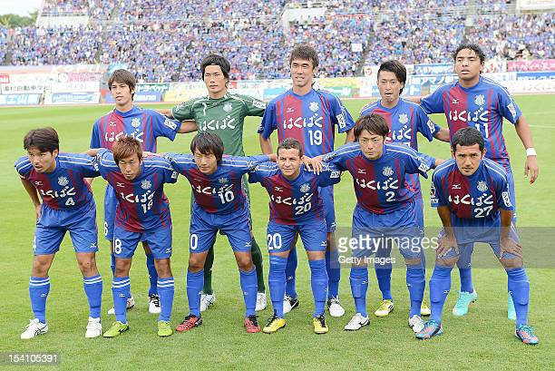 Ventforet Kofu players pose for the team photo prior to the JLeague second division match between Ventforet Kofu and Shonan Bellmare at Yamanashi...