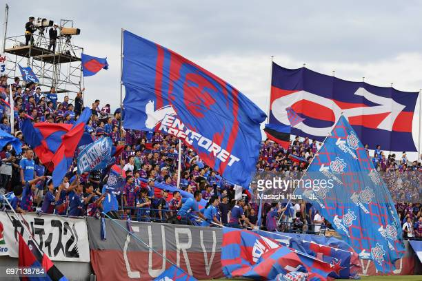 Ventforet Kofu supporters cheer prior to the JLeague J1 match between Ventforet Kofu and Kashiwa Reysol at Yamanashi Chuo Bank Stadium on June 17...