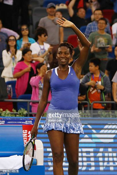 Venus Williams of United States reacts after winning the match agaist Roberta Vinci of Italy during day 6 of 2015 Dongfeng Motor Wuhan Open at Optics...