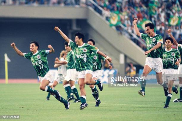 Verdy Kawasaki players celebrate their victory through the penalty shootout during the JLeague match between Verdy Kawasaki and Yokohama Flugels at...