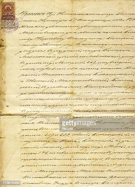 Very old cursive letter on antiqued paper
