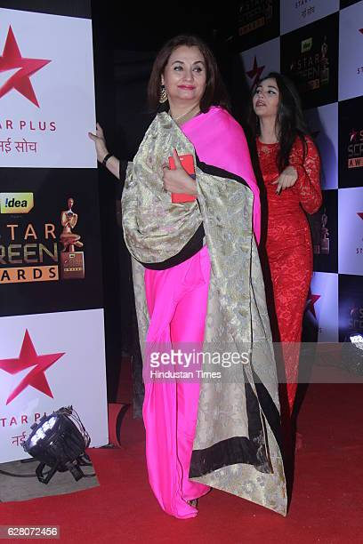 Veteran actress Salma Agha and daughter Sasha during the 23rd Annual Star Screen Awards 2016 on December 4 2016 in Mumbai India