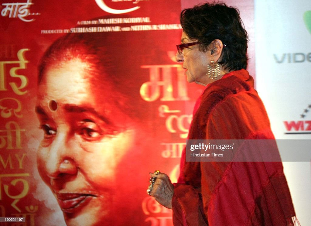 Veteran Indian actor Tanuja during premier of Bollywood movie Mai at Cinemax on January 31, 2013 in Mumbai, India.