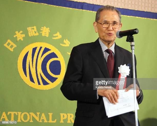 Veteran Japanese journalist Fumio Matsuo gives a speech at the 2017 Japan National Press Club Awards in Tokyo on May 29 2017 The former Kyodo News...