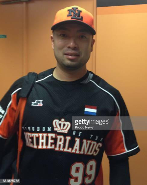 Veteran San Francisco Giants bullpen catcher Taira Uematsu speaks after practice with the Netherlands' national team at Tokyo Dome on Nov 9 2016