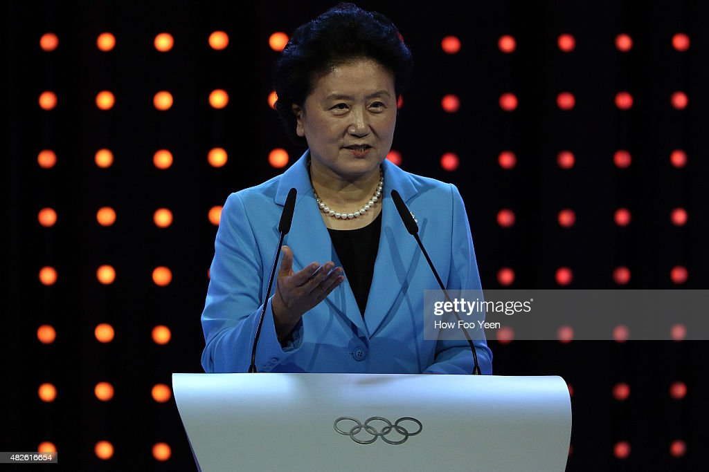 Vice Premier of China <a gi-track='captionPersonalityLinkClicked' href=/galleries/search?phrase=Liu+Yandong&family=editorial&specificpeople=4375362 ng-click='$event.stopPropagation()'>Liu Yandong</a> speaks at the presentation during the 128th IOC Session on July 31, 2015 in Kuala Lumpur, Malaysia.