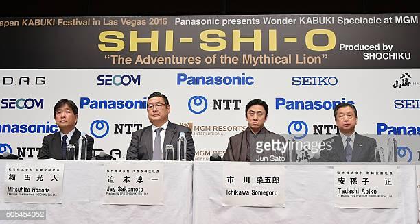 Vice president of Shochiku Co Ltd Tadashi Abiko Kabuki actor Somegoro Ichikawa President CEO of Shochiku Co Ltd Junichi Sakomoto and Vice president...