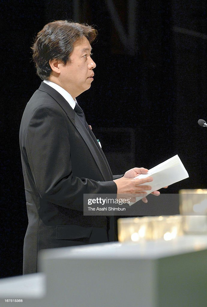 Vice Transportation Minister Kosuke Tsuruho addresses during the memorial service on April 25, 2013 in Amagasaki, Hyogo, Japan. 107 passengers and driver were killed by train derailment in 2005.