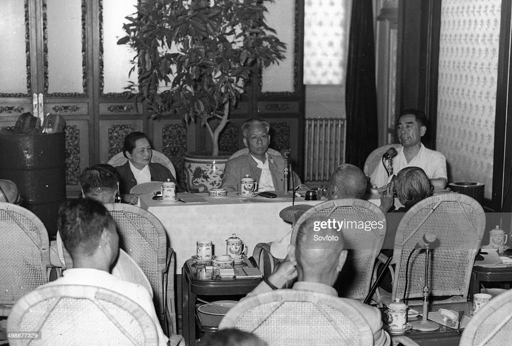 ViceChairman Soong Ching Ling Chairman Liu Shaoqi and Premier Zhou Enlai during the 17th Session of the Supreme State Conference on August 24 1959...